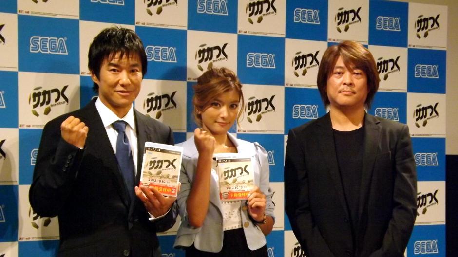左から中山雅史さん、ローラさん、サカつくプロデューサー島野光弘さん