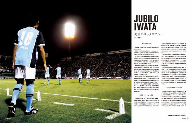 yb_iwata