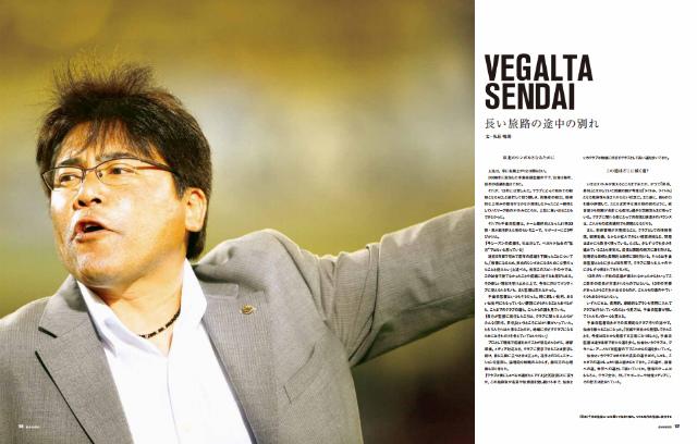 yb_sendai