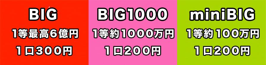 big_img_2
