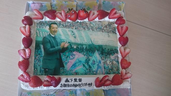 birthdaycake