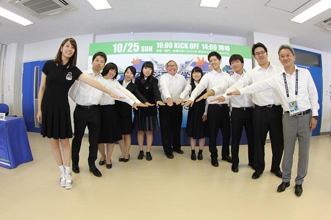 県内3高校+6大学の学生&2015Jリーグ女子マネージャーの佐藤美希さん