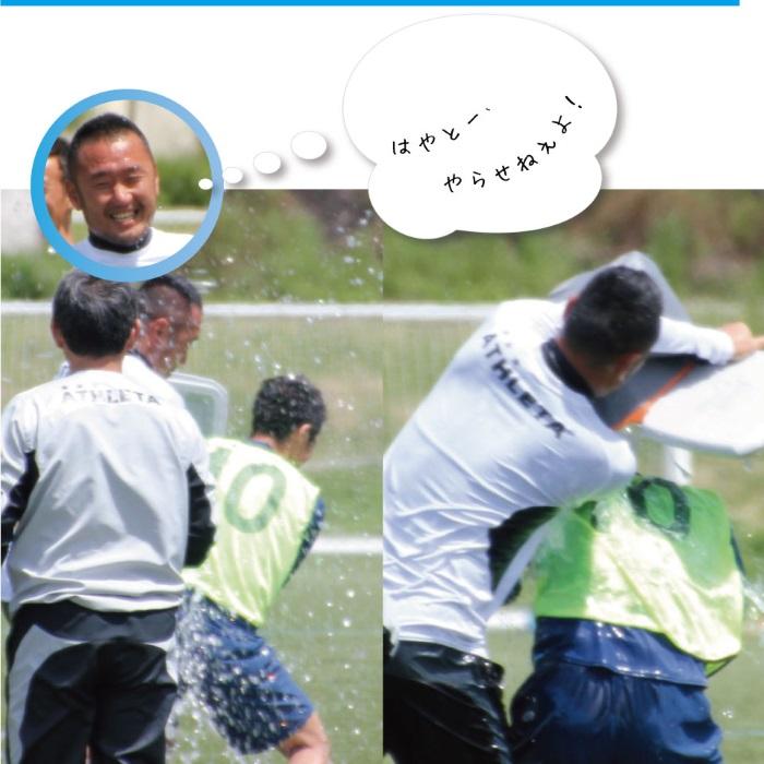 上村健一の画像 p1_4
