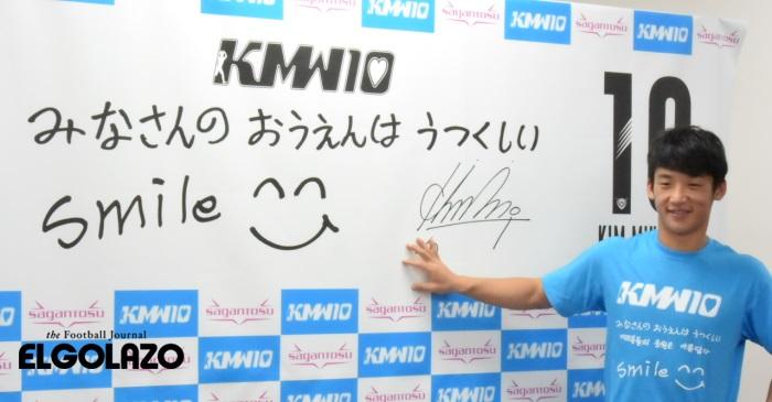 kimminwoo