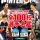 [12/13発売] 高校バスケ日本一決定戦 ウインターカップ2016 全100校選手名鑑